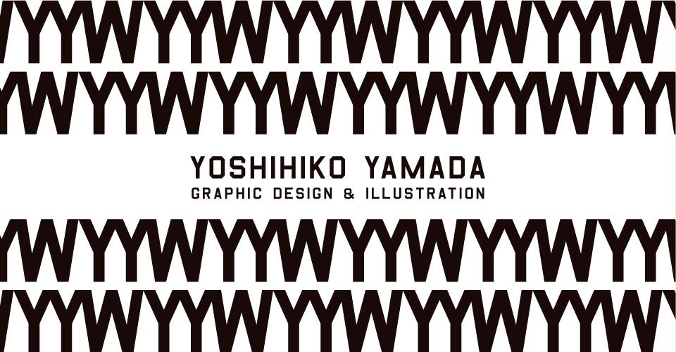 Yoshihiko Yamada Works